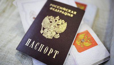 Как получить российское гражданство гражданину Узбекистана в 2020 году?